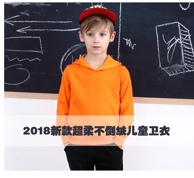 江门凯慕琪服饰有限公司制服/工装2018春夏新品