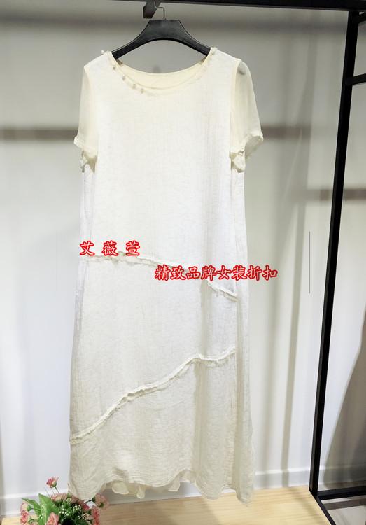 南宁鑫晟恒贸易有限公司女装2018秋冬新品