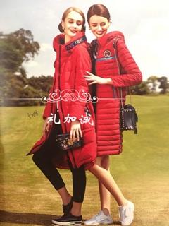 广州品牌商贸有限公司女装2018冬季新品