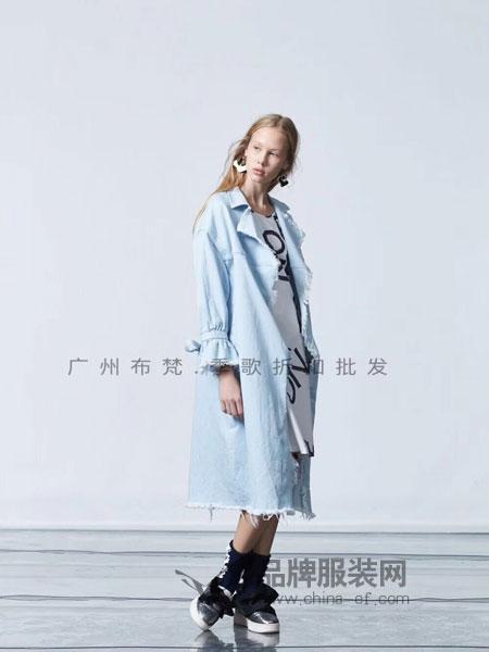季歌品牌折扣女装女装2018秋冬新款韩版纯色简约翻领收腰空调衫外套