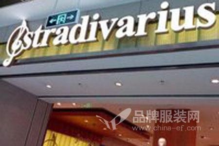 Stradivarius店铺展示