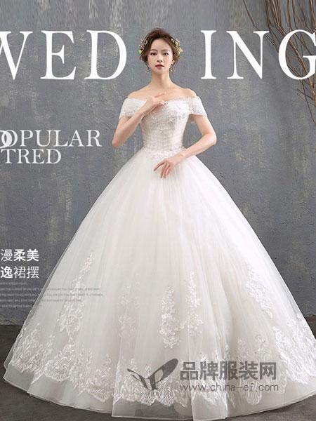 唯纱飞尔女装2018春夏韩式一字肩齐地蓬蓬裙大码显瘦结婚新娘婚纱