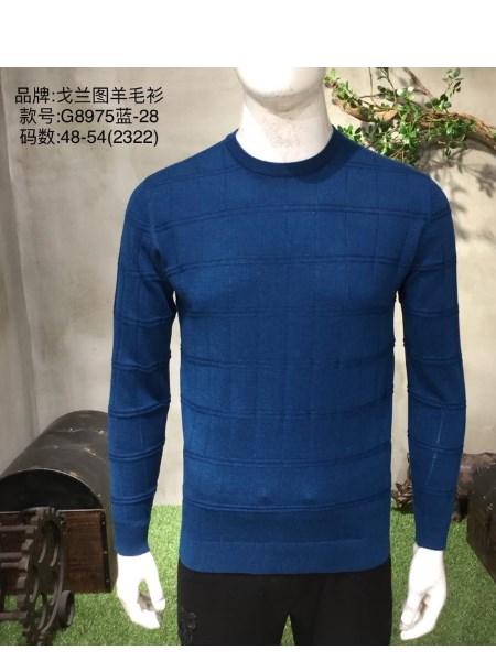 品牌男装毛衣折扣批发男装2018冬季新品