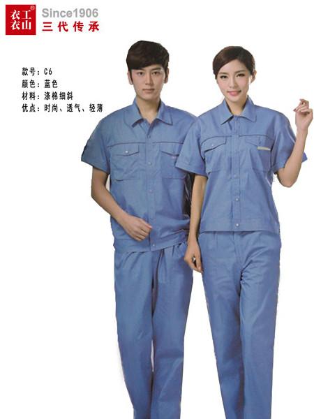 武汉衣工衣山职业服装有限公司制服/工装2018夏季新品