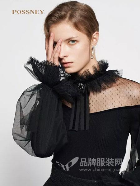 保时霓女装  自信、独立、智慧、时尚