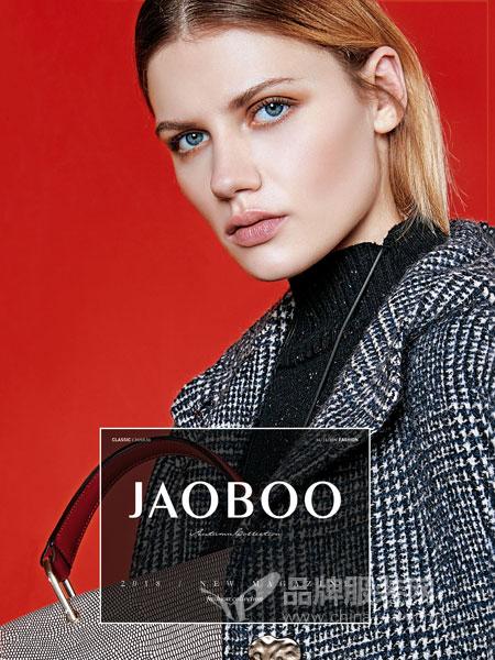 JAOBOO 乔帛女装2018秋季新款复古格子毛呢大衣女士中长款过膝修身妮子外套