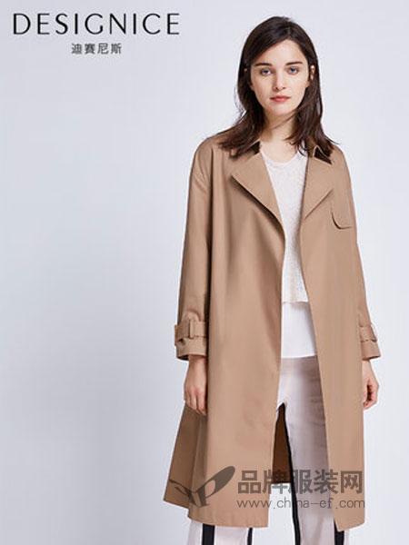迪赛尼斯女装2018秋季新款系带英伦风翻领风衣女中长款时尚宽松外套