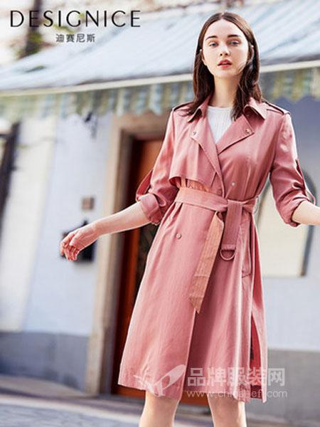 迪赛尼斯女装2018秋季双排扣矮个子bf风衣女中长款韩版