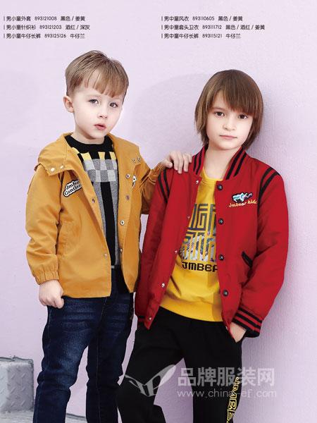 杰米熊童装2018秋季新款韩儿童白搭夹克衫中大童爱心风衣