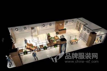 Guke谷可店铺展示