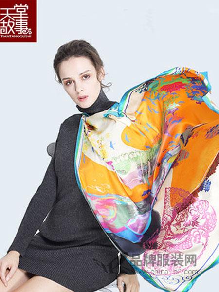 天堂故事丝巾2018春夏丝绸礼品100%桑蚕丝披肩大方巾