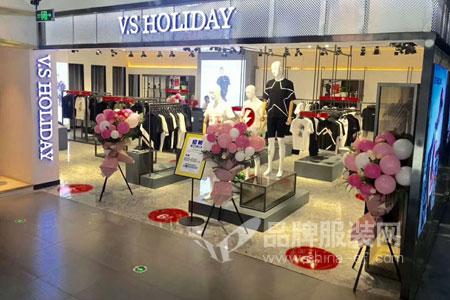 V.SHOLIDAY店铺展示