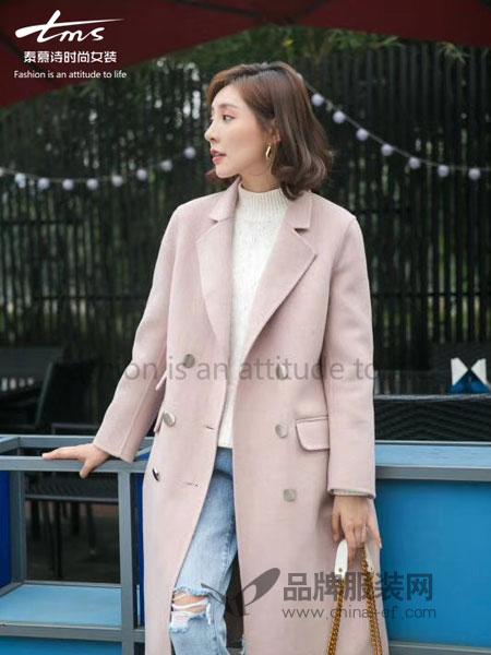 泰慕诗女装2018秋季新款潮女装厚反季毛呢外套