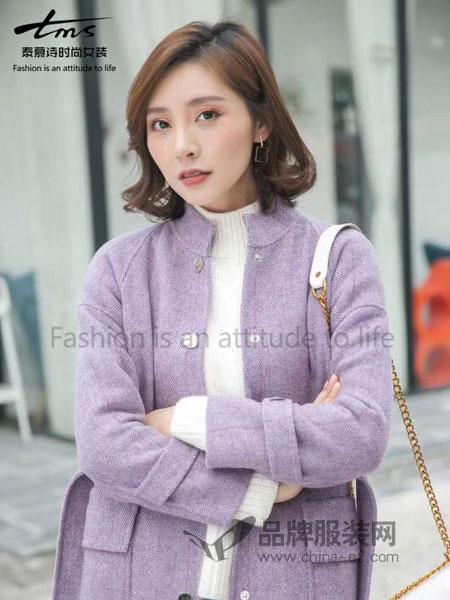 泰慕诗女装2018秋季新款立领羊毛复合海宁皮草外套