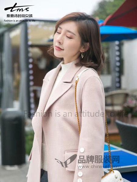 泰慕诗女装2018秋季外套女呢子大衣女中长款韩版修身甜美