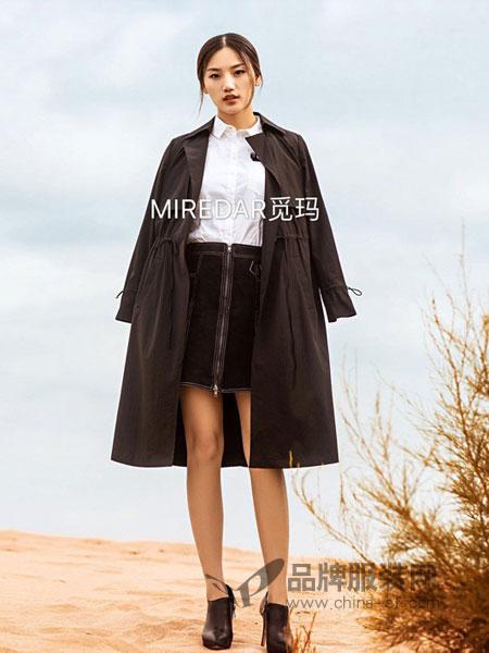 觅玛女装2018秋冬新款宽松显瘦外衣黑色长袖潮