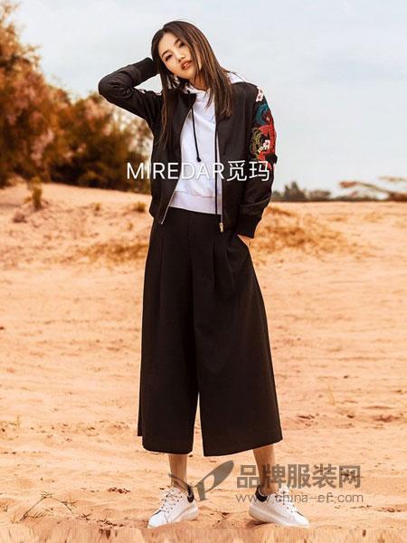 觅玛女装2018秋冬新款韩版雪纺V领连衣裤九分阔腿裤连体衣