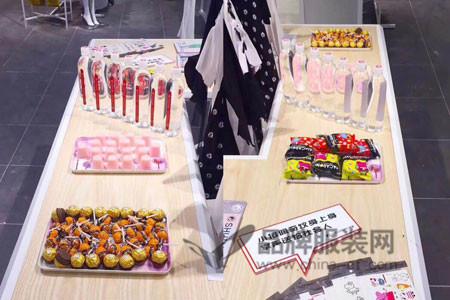水淼SHUIMIAO店铺展示