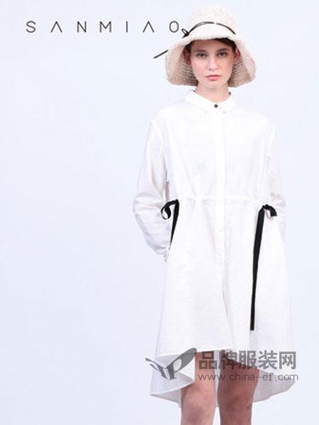 三淼女装新款长袖衬衫裙中长款长衬衫时尚百搭端庄大气