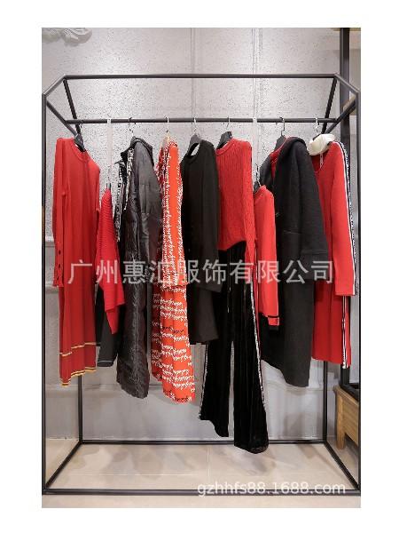 广州惠汇服饰女装2018秋冬新品