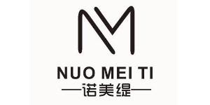 深圳二十一度品牌服饰有限公司
