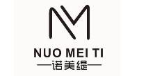 诺美缇:一个源于意大利设计师的传奇品牌