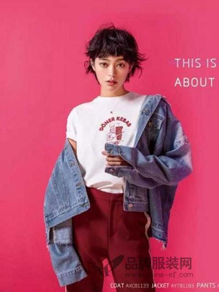 爱蕊崎女装2018春夏时尚牛仔衣