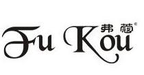 弗蔻Fu Kou