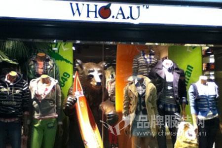 WHO.A.U店铺展示