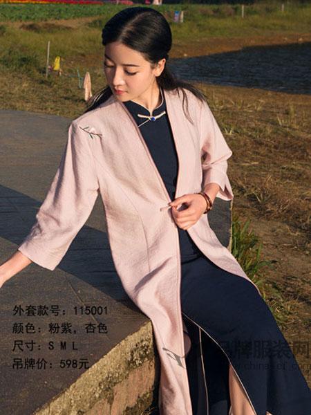 古时旧京女装2018夏季中长款薄外套中国风