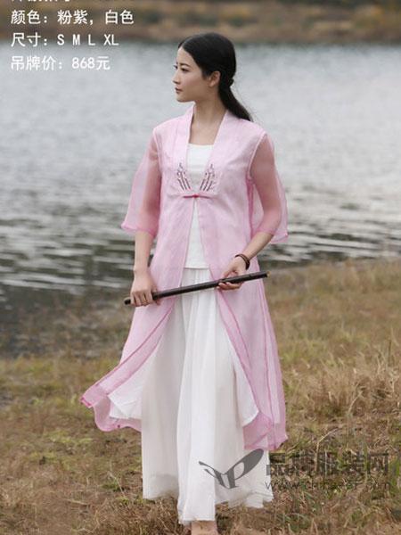 古时旧京女装2018夏季新款民族风女装长款水墨画棉麻套装连衣裙