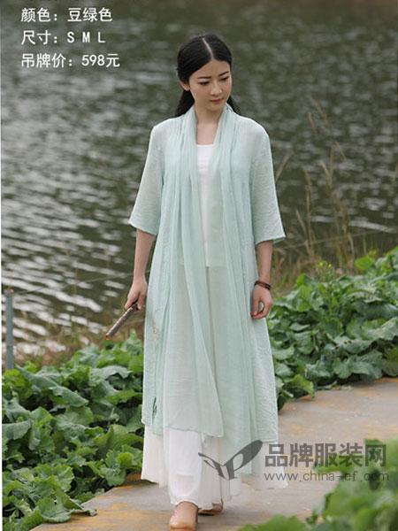 古时旧京女装2018夏季白色中式禅意宽松天丝皱绣花披肩外搭