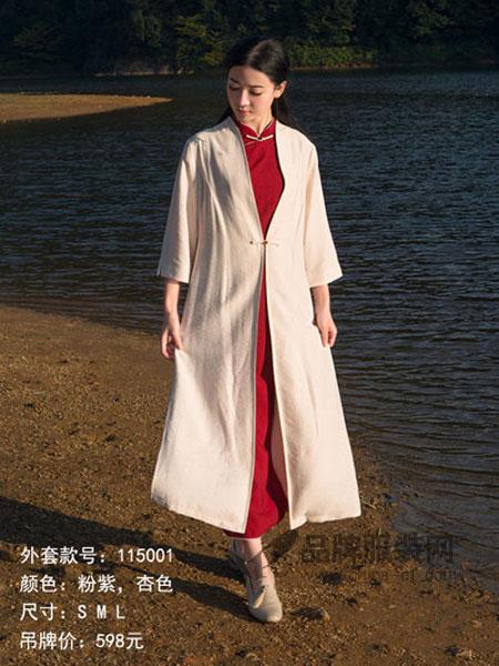 古时旧京女装2018夏季新款复古长袖修身长外套盘扣纯色显瘦长款开衫