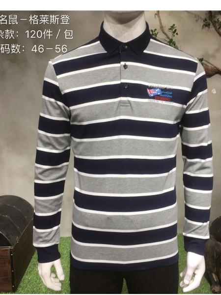 广州中高端品牌商务男装折扣库存批发货源