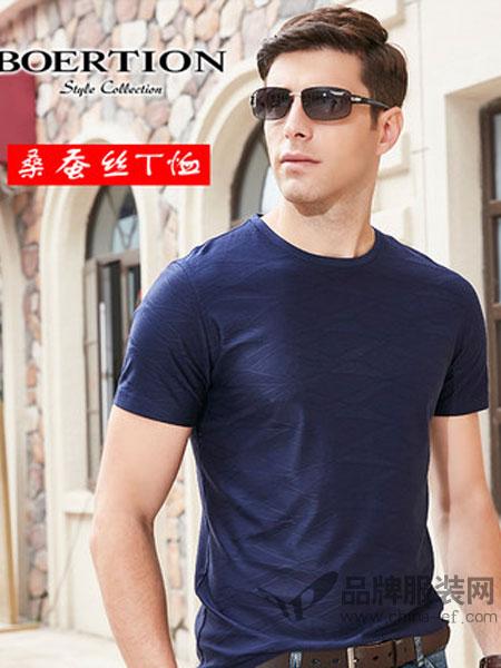 博尔顿时尚商务男装新款桑蚕丝t恤男短袖圆领体恤衫冰丝男纯色光棉冰