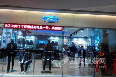 Ford福特店铺展示