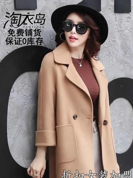 濮阳品牌女装加盟 濮阳时尚女装加盟 免费铺货