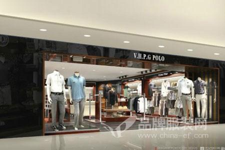 维多利.保罗V.H.P.G POLO店铺展示