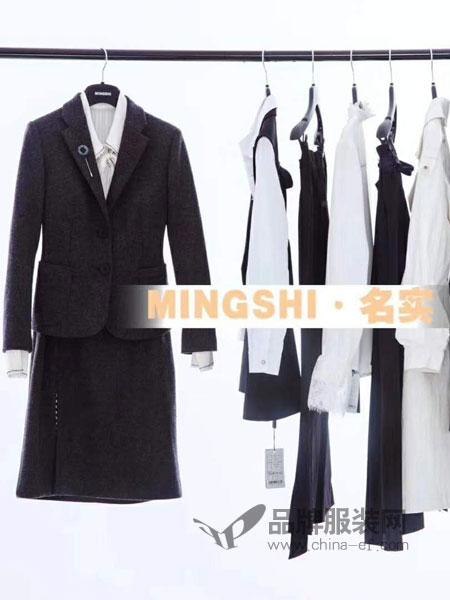 名实女装2018秋冬 韩版中长款羊毛呢大衣