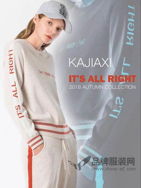 卡嘉茜女装2018秋季新款字母印花上衣长袖宽松卫衣