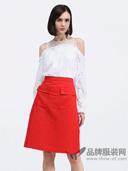 欧时力女装2018春夏口袋装饰纯色半身裙