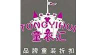 杭州传颂服饰有限公司