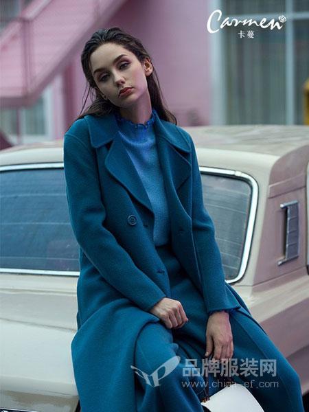 卡蔓女装2018秋冬双面呢大衣新潮流廓型两件套装双面绒外套