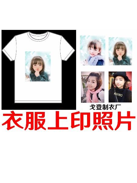 广州衫城服装有限公司婚纱/礼服2018夏季新品