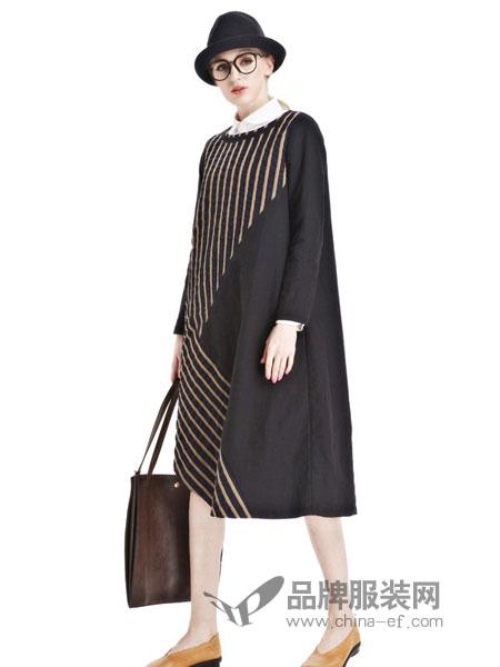 墨曲女装2018秋季两件套修身显瘦圆领A字裙打底裙