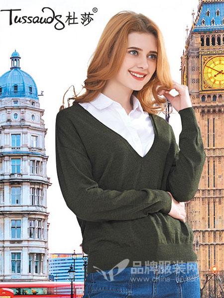 杜莎TUSSAUDS女装2018秋冬V领长袖套头全羊毛时尚女装成衣宽松毛针织衫