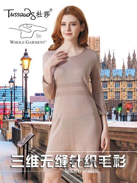 杜莎TUSSAUDS女装2018秋冬新款V领修身高腰不规则包臀短裙长袖连衣裙