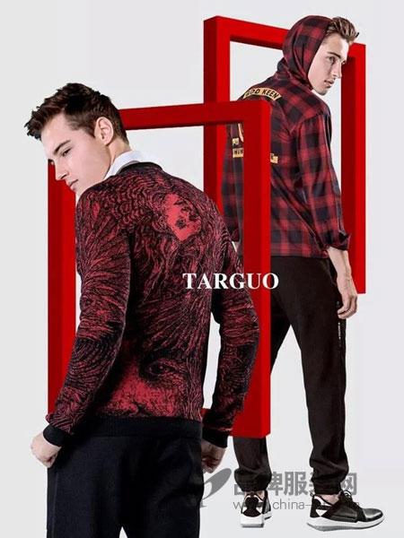 它钴TARGUO男装2018秋冬新款水貂毛针织衫花纹图案男加厚保暖
