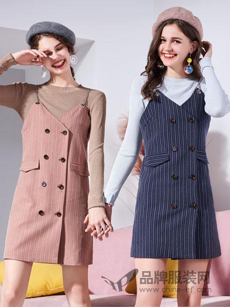 艾丽哲女装2018秋季韩版时尚双排扣修身百搭女条纹背带连衣裙