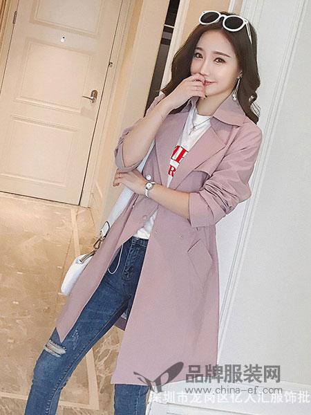 贝左女装2018秋冬新款韩版中长款长袖修身收腰时尚百搭外套潮